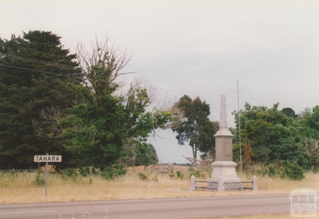 Roadside memorial, Tahara, 2008