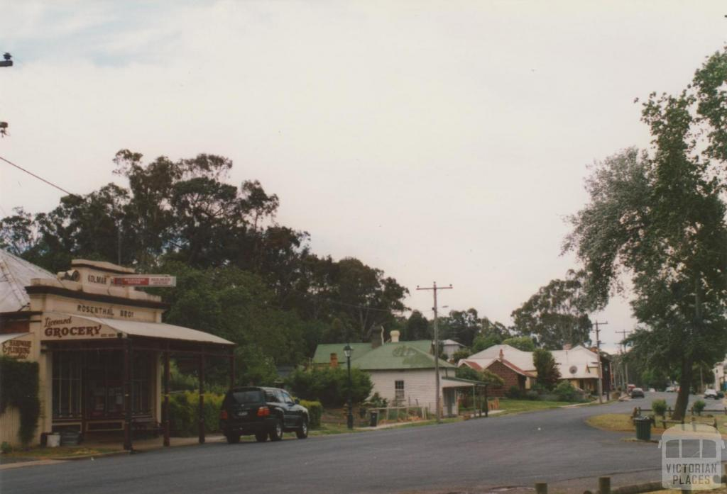 Main street, Harrow, 2008