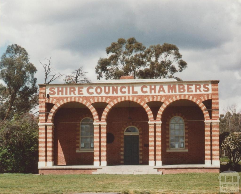 Former Huntly shire offices, 2009