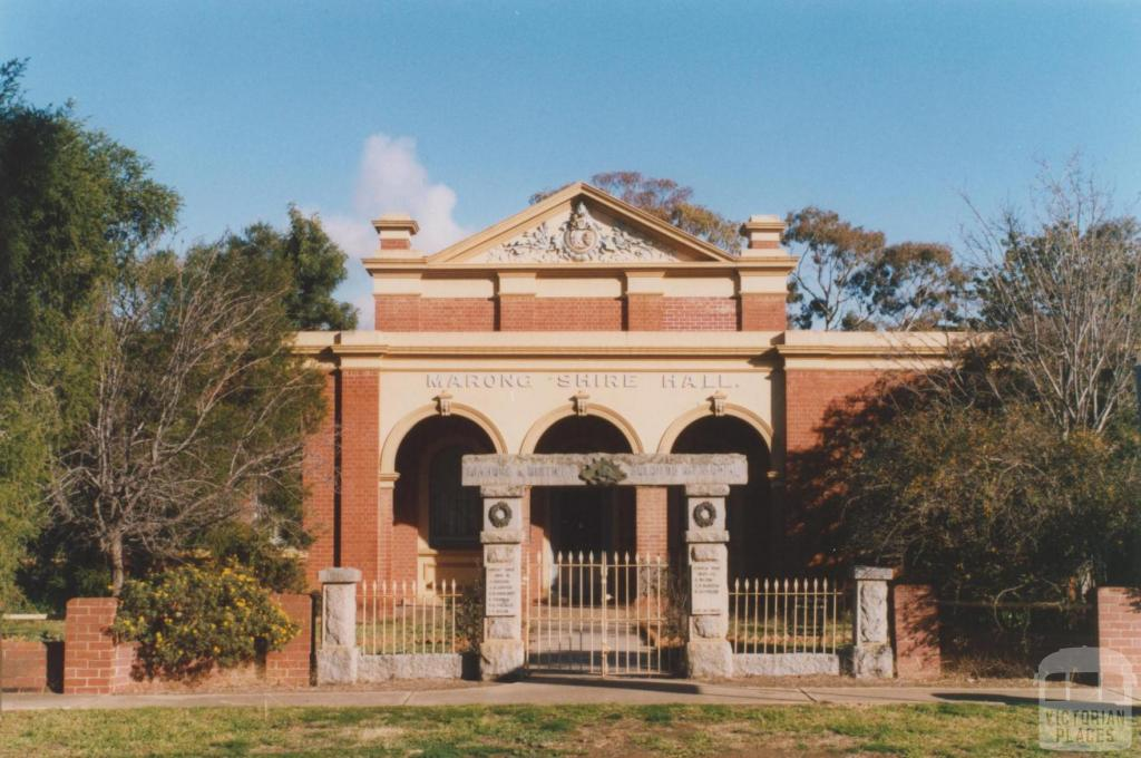 Marong Shire Hall, 2010