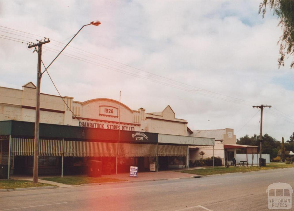 General Store, Quambatook, 2010