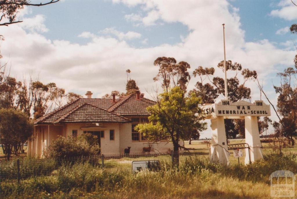 School, Mysia, 2010