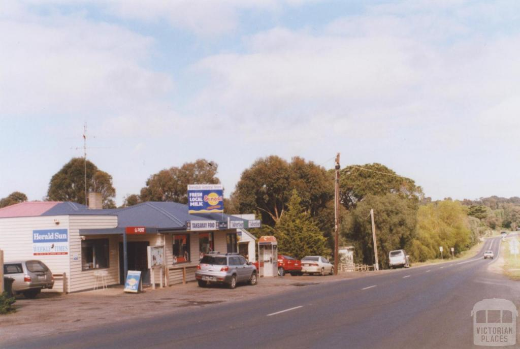 Post Office and General Store, Teesdale, 2010