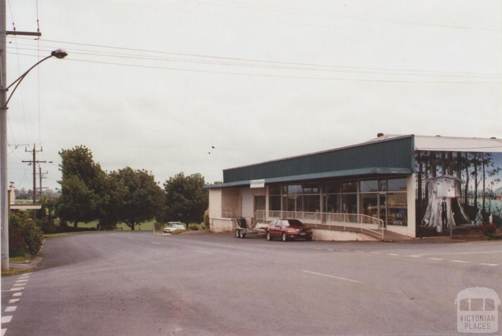 Murray Goulburn Store, Dumbalk, 2012