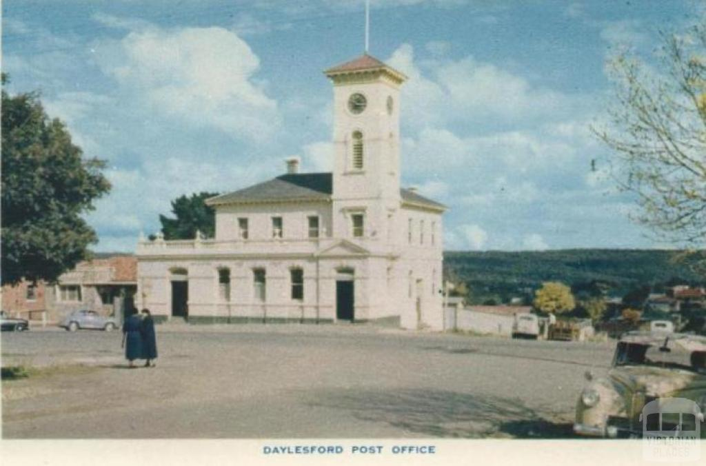 Daylesford Post Office, 1957
