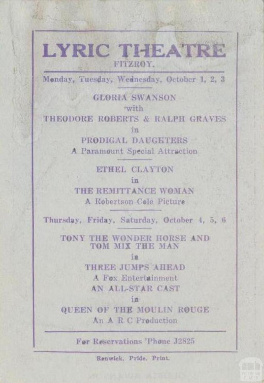 Lyric Theatre, Fitzroy