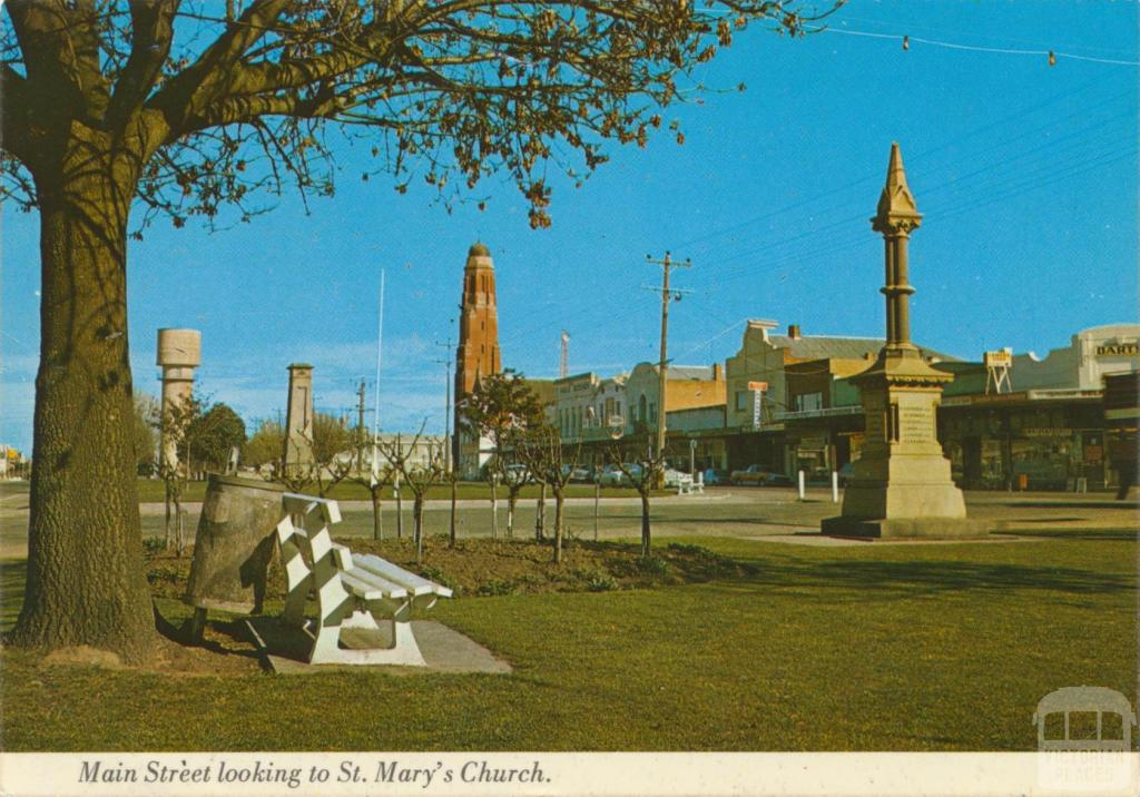 Main Street looking to St Mary's Church, Bairnsdale