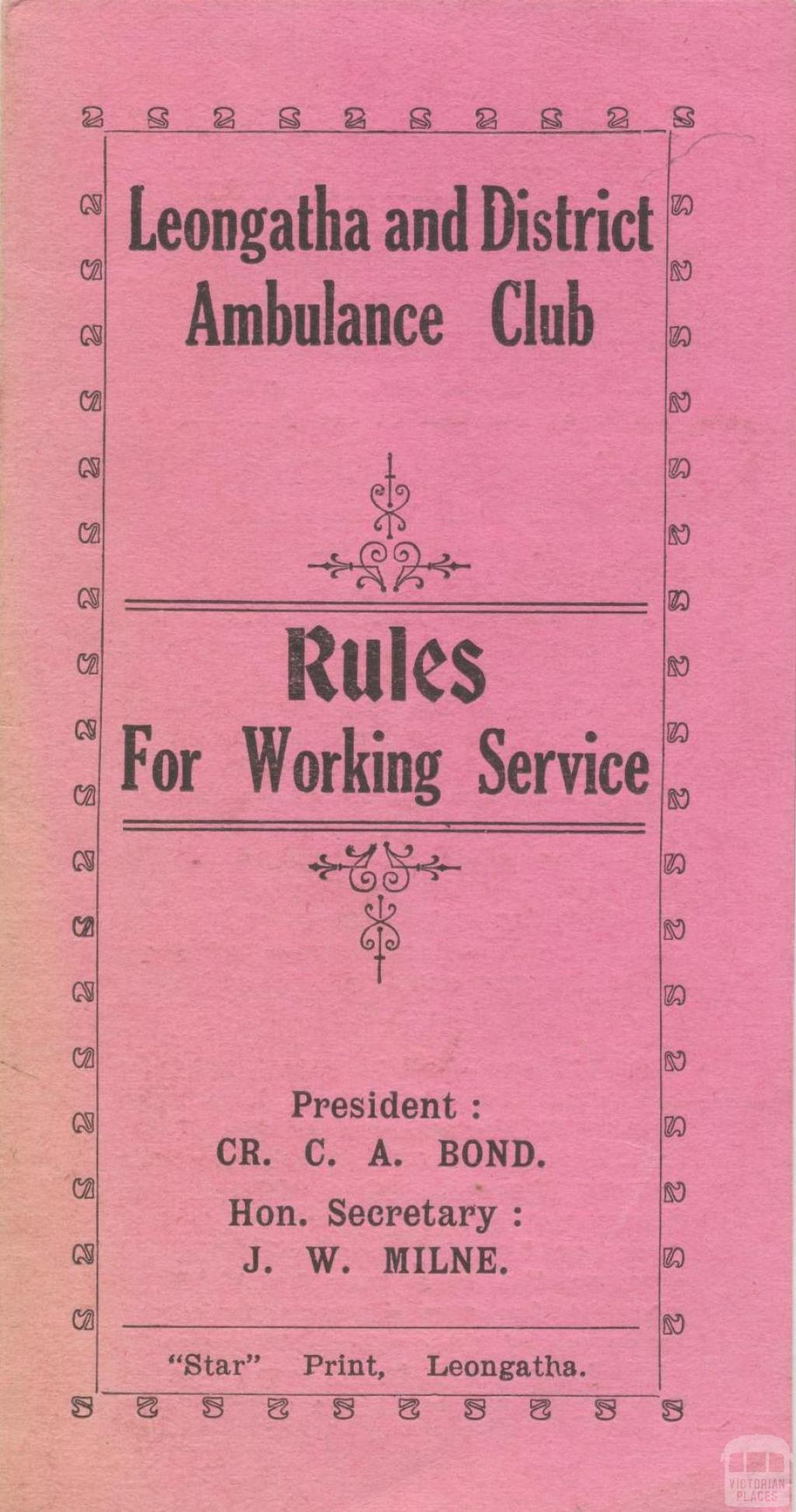 Leongatha and District Ambulance Club Rules, 1930