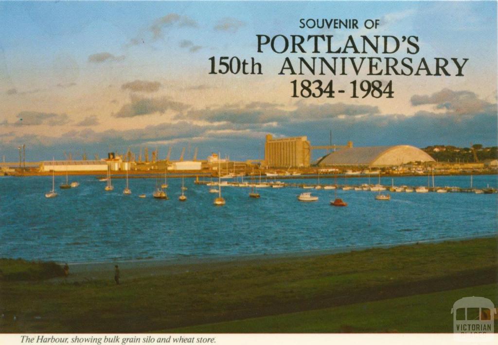 Portland Harbour showing bulk grain silo and wheat store, 1984